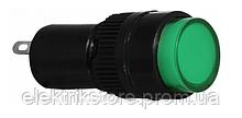 Сигнальная арматура AD22E-10DS зеленая 220V АC