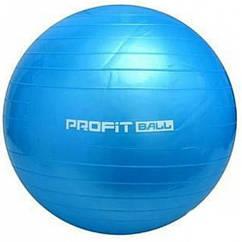 Фитбол мяч для фитнеса 55 см Profit Ball MS 1539 Blue