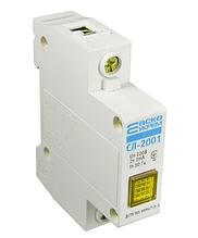 СЛ-2001 Сигнальная арматура желтая на DIN-рейку
