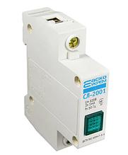 СЛ-2001 Сигнальная арматура зеленая на DIN-рейку