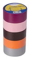 Изолента 0,13мм*19мм/5м Набор №2 (1 серая +1 оранжевая +1 коричневая +1 фиолетовая+1 розовая)