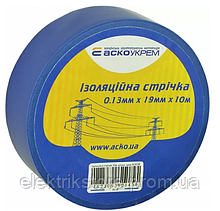 Лента изоляционная 0,13мм*19мм/10м синяя