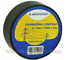 Стрічка ізоляційна 0,13 мм*19мм/10м чорна