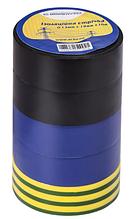 Ізолента 0,13 мм*19мм/10м Набір №4 (2 чорні+2 сині+1 жовто-зелена)