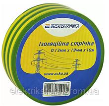 Ізолента 0,13 мм*19мм/15м жовто-зелена