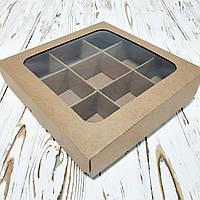 Коробка для наборов орехов, сухофруктов КРАФТ 250х250х55 мм.