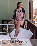 Красивый  комплект для сна женский Халат и ночная рубашка Размер 42 44 46 48 50 52 54 56 58 60 62 64 66 68, фото 2