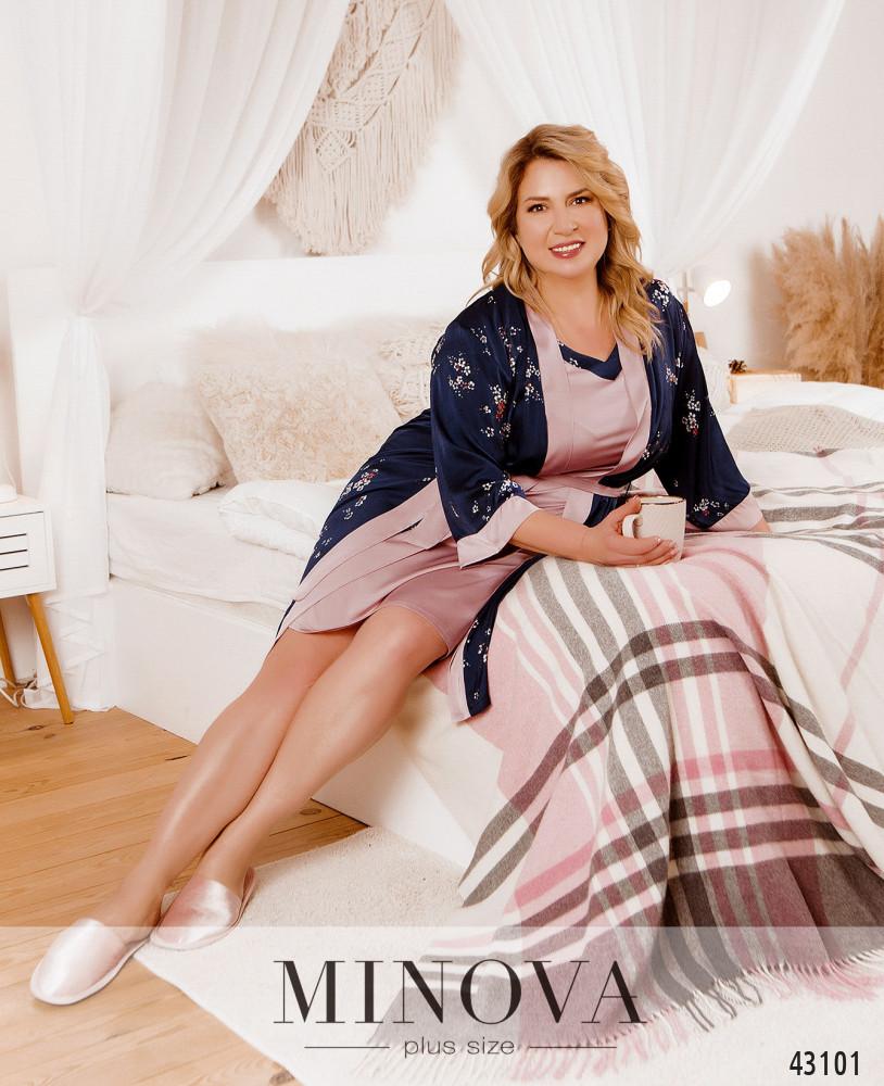 Красивый  комплект для сна женский Халат и ночная рубашка Размер 42 44 46 48 50 52 54 56 58 60 62 64 66 68