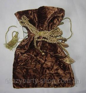 Мешочек для подарков коричневый бархатный