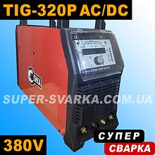 Спика TIG-320P AC DC аргоновая сварка