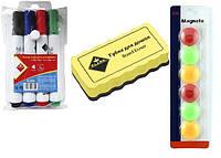 Набор для маркерно-магнитных досок и флипчартов (4 -ри маркера , губка, магниты ) KLERK