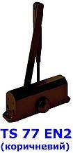 Доводчик Dorma TS 77 EN2 с рычажной тягой (коричневый)