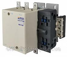 Контактор KM 150 М7 220В (LC1-F150)