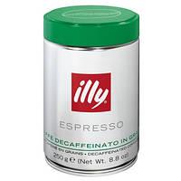 Кофе в зернах Illy Espresso без кофеина