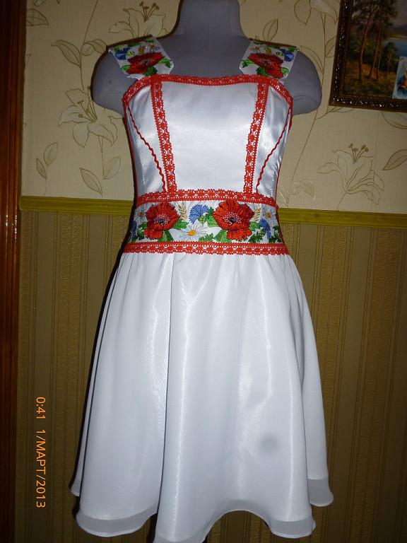Вишита сукня, Вишиванка № п. (в.м.) 29