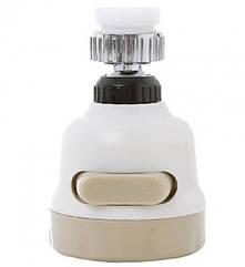 Аэратор для крана, смесителя MHZ Water pressure for tap 7129, белый с бежевым