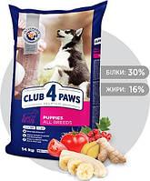 Сухой корм Клуб 4 Лапы Premium Puppies All Breeds для щенков всех пород 14 кг