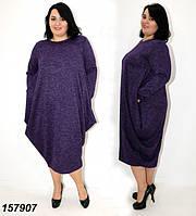 """Платье в стиле """"Бохо"""",свободное,батал,фиолетовое 48-50, 52-54"""