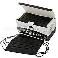 Маски медицинские черные трехслойные одноразовые заводские, маски защитные черные 3-х слойные | Сертификаты |