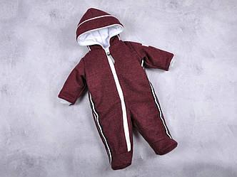 Детский зимний кашемировый комбинезон MagBaby для новорожденных 62, 68, 74