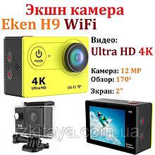 Экшн камера Action Camera EKEN H9 4K yellow большой комплект креплений для шлема маски велосипеда