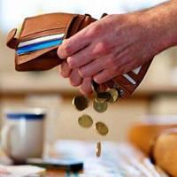Начисление задолженности по алиментам на неработающего
