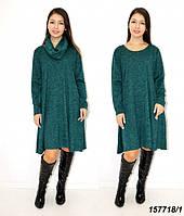 Платье женское со сьемным хомутом,зеленое 44-46,48-50