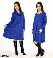 Платье женское со сьемным хомутом,синее 44-46,48-50