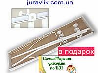 Держатель балдахина для детской кроватки Держатель для балдахина ЭВ