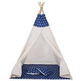 Детская палатка вигвам Springos Tipi Xxl White/Blue SKL41-277684, фото 10