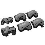 Комплект защитный SportVida Size L Grey/Black SKL41-277755, фото 4