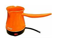 Электрическая кофеварка-турка 500 мл Marado MA-1626 электротурка для дома, пластик оранжевого цвета, от сети.