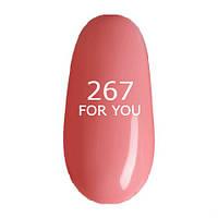 Гель-лак For You № 267 ( Светло Розовый Мягкий, эмаль ), 8 мл