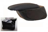 Подлокотник (в подстаканник) Chevrolet Aveo T250 2005-2011 гг. / Подлокотники Шевроле Авео