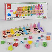 Деревянная игра Математика Fun Game, фото 1