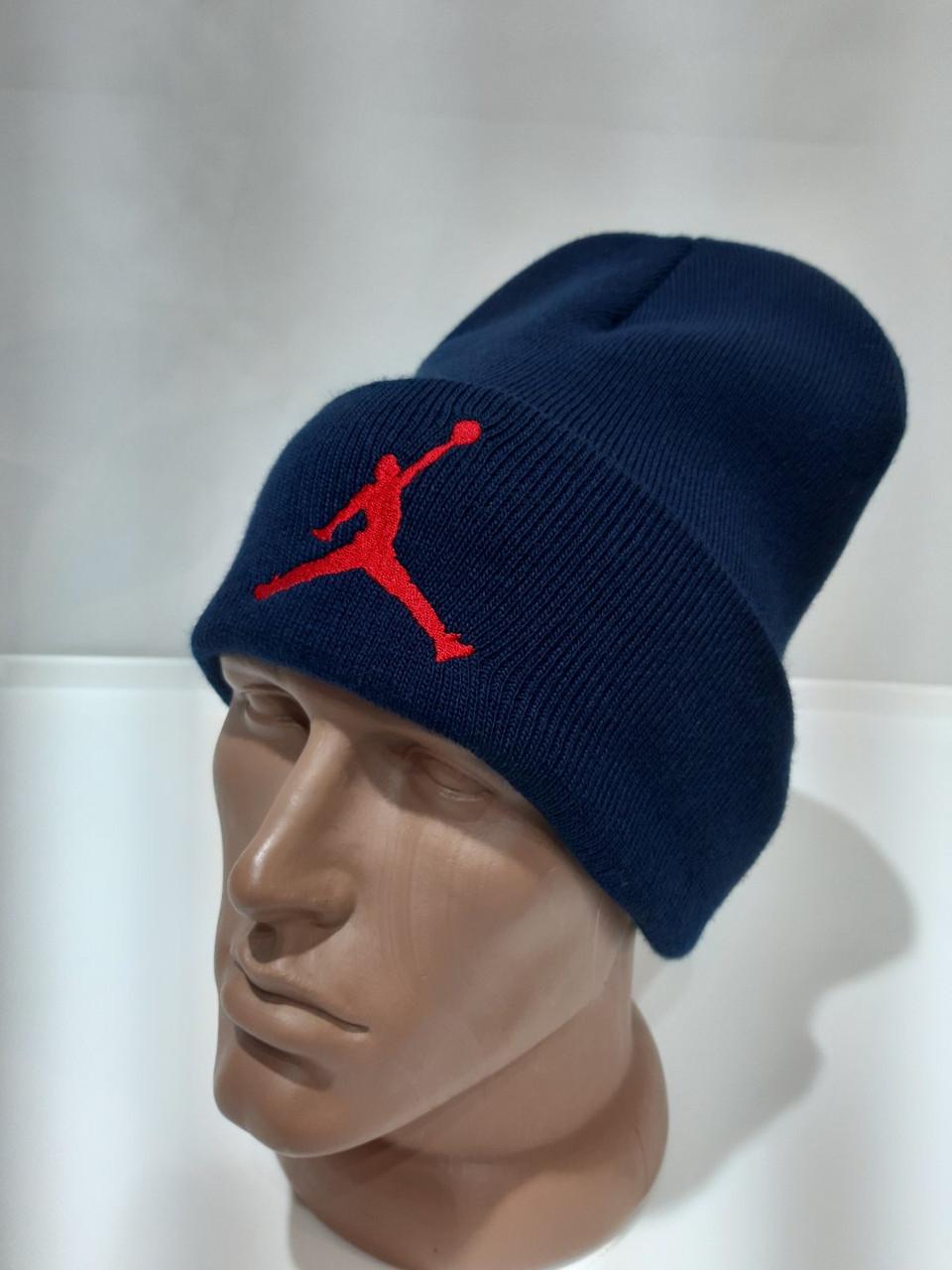 Зимняя мужская шерстяная теплая шапка Турция Темно-синяя