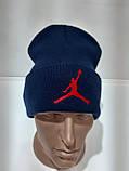 Зимняя мужская шерстяная теплая шапка Турция Темно-синяя, фото 3