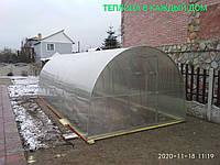 Теплица 3*6 под поликарбонат, каркас,от производителя