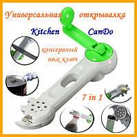 Универсальная открывалка консервный нож ключ Kitchen CanDo 7 in 1 opener