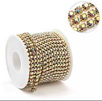 Cтразовая цепочка.ss12(3mm)Цвет металла-золото,стразы Сrystal AB .1м