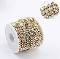 Качественная цепочка со стразами ss12 (3-3,2mm)Цвет металла золото, стразы Сrystal 1м