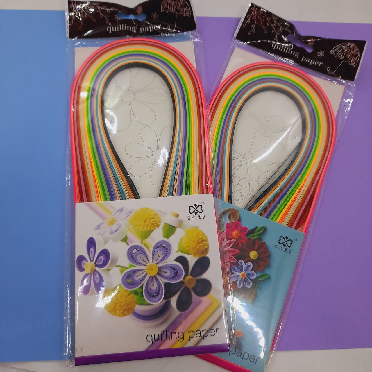 Набір паперу для квілінгу 20 кольорів