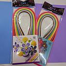 Набір паперу для квілінгу 20 кольорів, фото 2