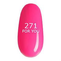 Гель-лак For You № 271 ( Розовый Барби, эмаль ), 8 мл