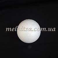 Пенопластовый  шар, 5см