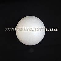 Пенопластовый  шар, 7см