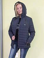 """Куртка весенняя с капюшоном """"Марго"""""""