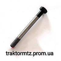 Болт мтз головки блока цилиндров длинний пр-во Білорусь