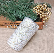 Шнур белый с люрексом золото, 2 мм, 100 м