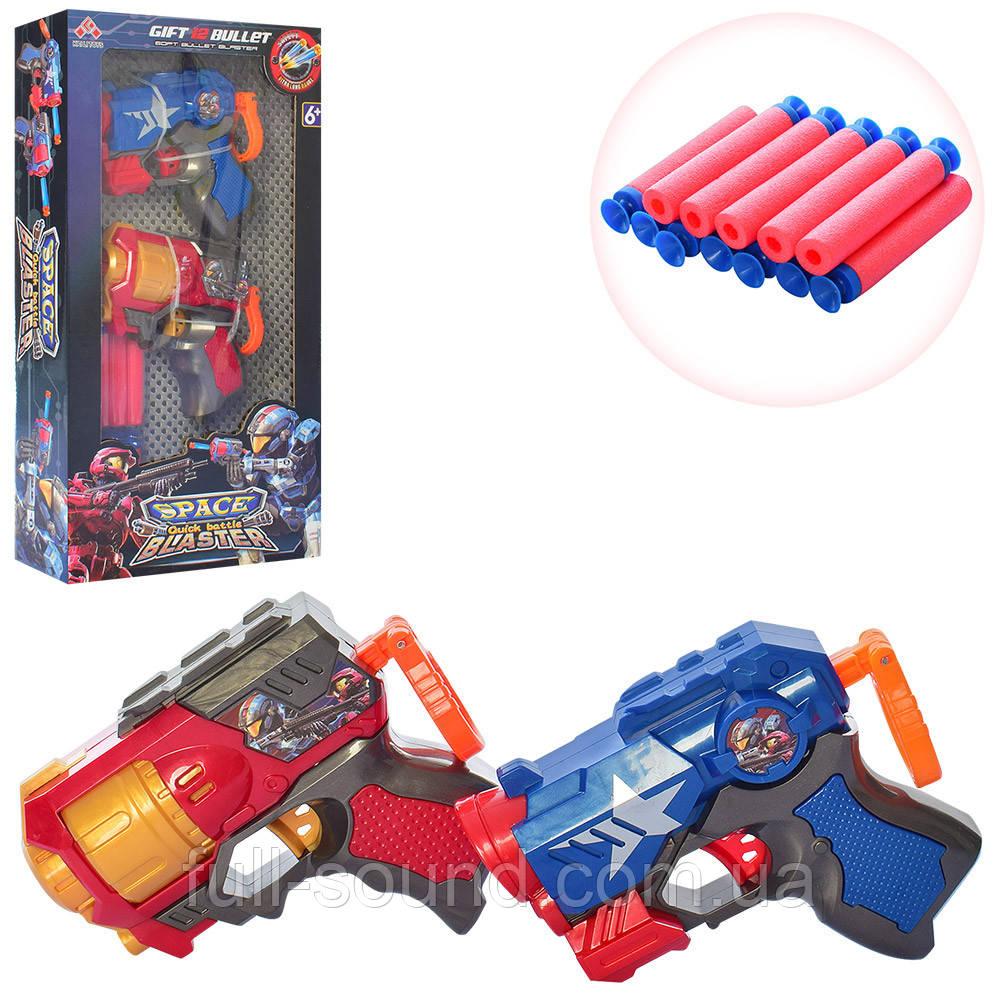 Набор бластеров space blaster 459